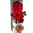 Online Rose in Box Delivery ToPhilippines