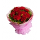 12 Red Carnations with Green leaves